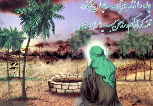 ع کرده شده چرا امت به امام علی (ع) پشت کرده و ایشان را رها کردند ...