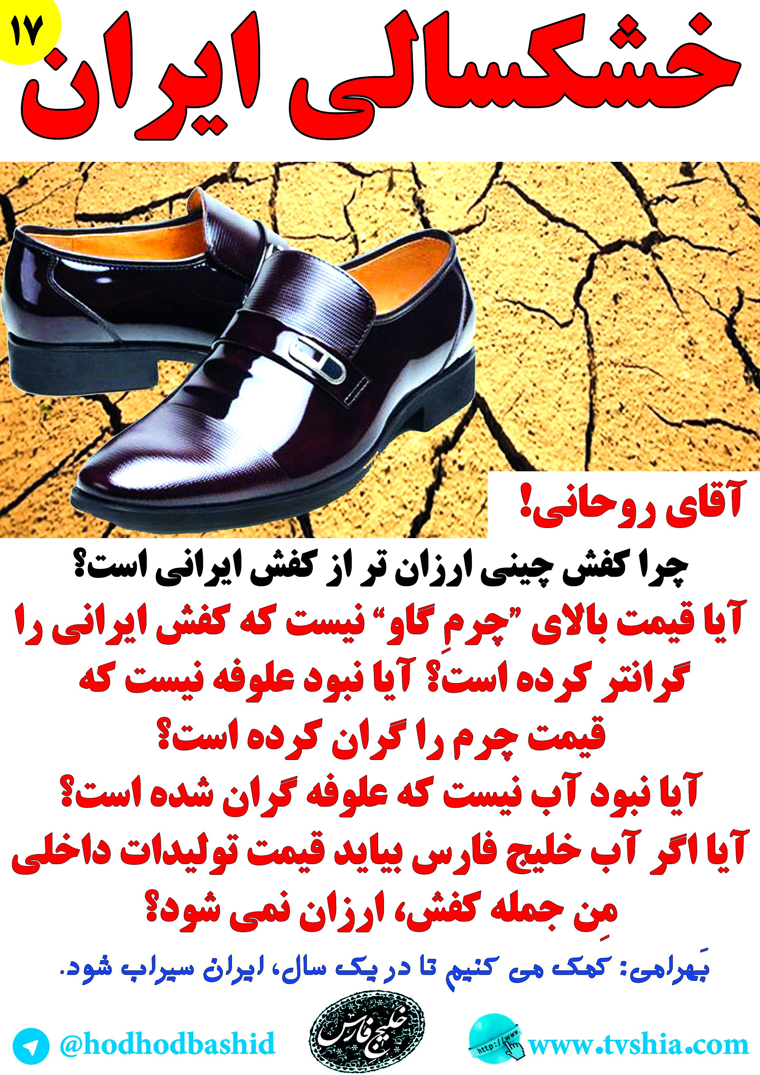 مناظره زنده ی تلویزیونی اقتصادی علی بهرامی نیکو با رئیس جمهور محترم دکتر حسن روحانی