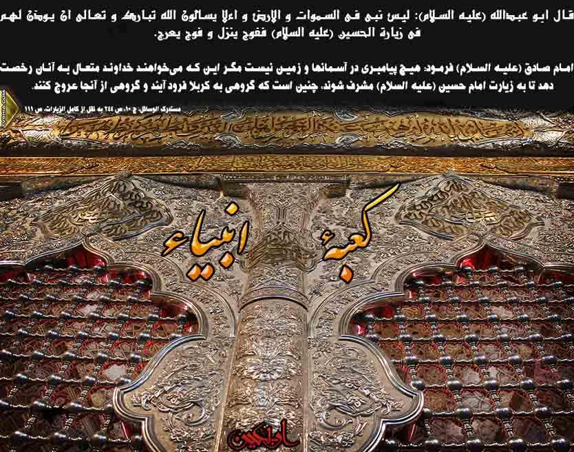 """پوسترهای مناسبتی اربعین با عنوان """"فضایل زیارت امام حسین ع"""""""