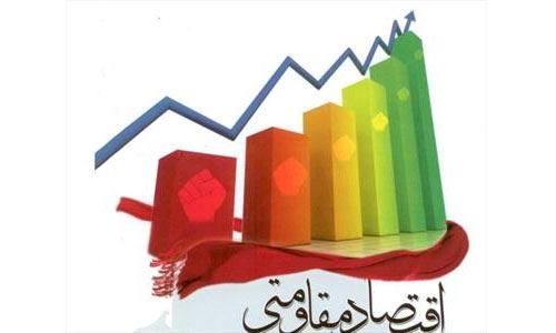 مهمترین مشکلات اقتصادی کشور و راههای برون رفت از آن