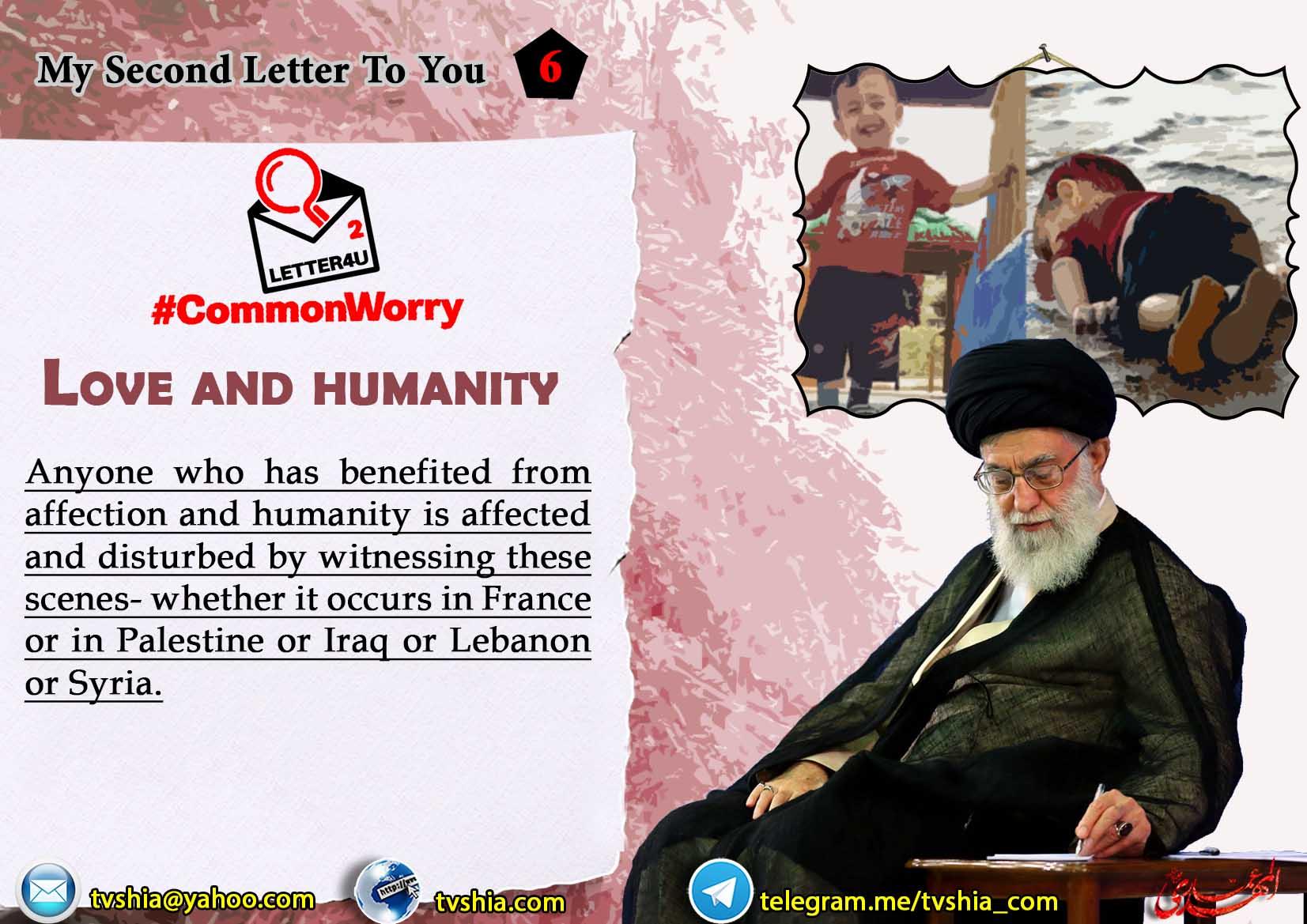 مجموعه پوسترهای نامه دوم رهبری به جوانان غربی (انگلیسی)