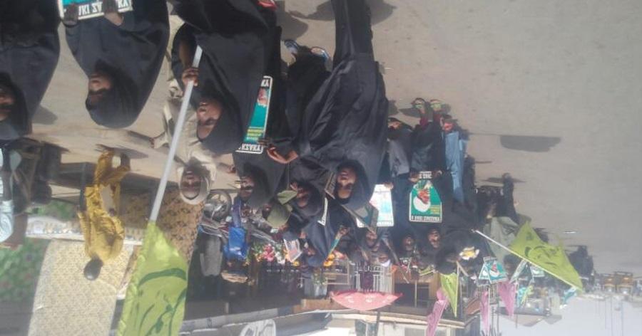 گزارش تصویری از چهار منطقه نیچریه