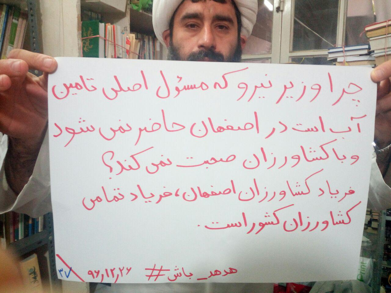 علی بهرامی نیکو- خشکسالی - هزار و یک قطره- راهکار دو ماهه غیر عادی خشکسالی - کتاب هزار و یک قطره