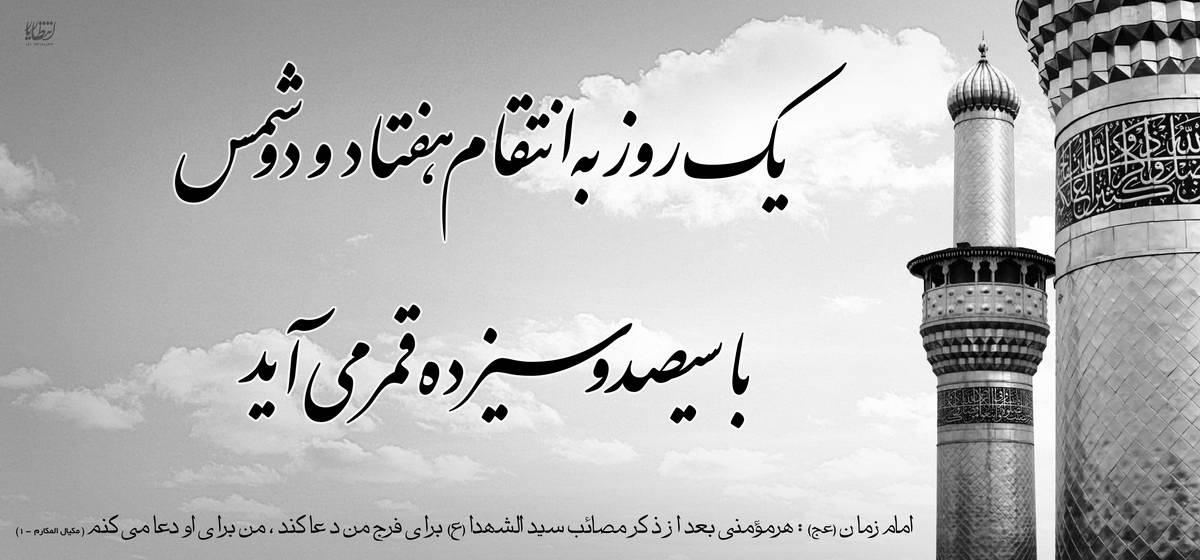 جملات زیبا و دلنشین درباره اسفند ماه