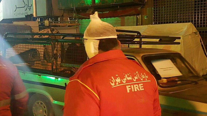 तेहरान की आग