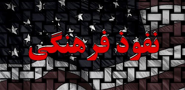تهدیهای انقلاب اسلامی و وظایف انقلابیون / چه چیزی انقلاب اسلامی را تهدید میکند ؟ /اگر نیازهای جوانان به ویژه اشتغال، مسکن و ازدواج رفع نگردد، میتواند چالشی برای هر کشوری محسوب گردد.