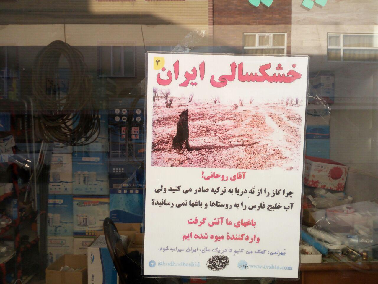 مناظره زنده تلویزیونی حسن روحانی و بهرامی