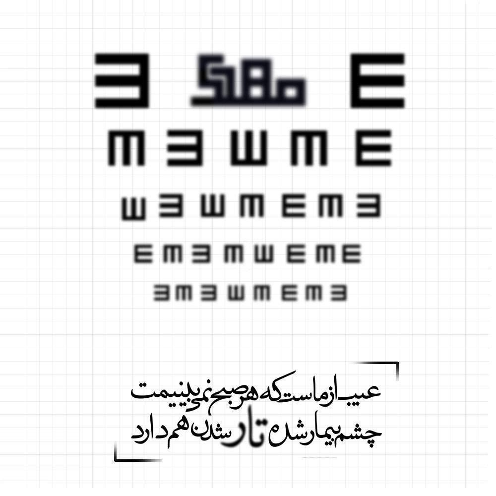 متن ادبی زیبا beytoote com