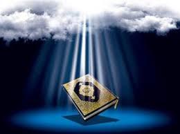 په دی کتاب کښې روغتیا د قرآن په رڼا کښې بیان شوی دی