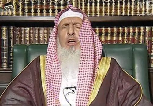 ईदे मीलादुन्नबी हराम लेकिन आले सऊद के लिए जश्न वाजिबः मुफ़्ती