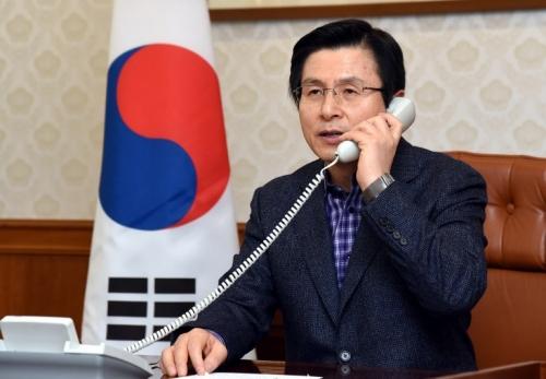 ประธานาธิบดีโดนัลด์ ทรัมป์ และนายฮวาง คโย-อันห์ รักษาการประธานาธิบดีเกาหลีใต้ ร่วมมือยกระดับการป้องกันภัยคุกคามอาวุธนิวเคลียร์จากเกาหลีเหนือ ประธานาธิบดีโดนัลด์ ทรัมป์ และนายฮวาง คโย-อันห์ รักษาการประธานาธิบดีเกาหลีใต้ ร่วมมือยกระดับการป้องกันภัยคุกคามอาวุธนิวเคลียร์จากเกาหลีเหนือ