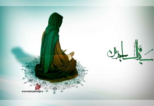 माँ, बाप, अल्लाह, पेट और पड़ोसी का हक़ चौथे इमाम की नज़र में