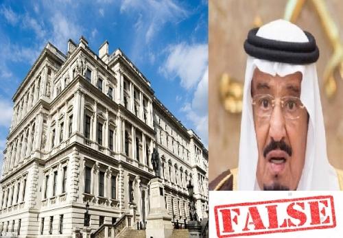 मक्के पर मीज़ाईल हमला सऊदी अरब का झूठ हैः ब्रिटिश विदेश मंत्रालय