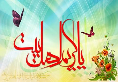 इमाम हसन (अ.)की दया एवं दानशीलता