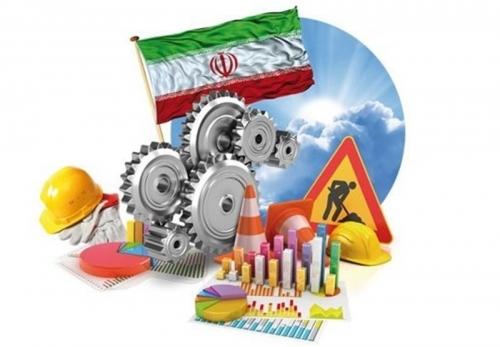 شاه کلید حل مشکلات اقتصادی ایران