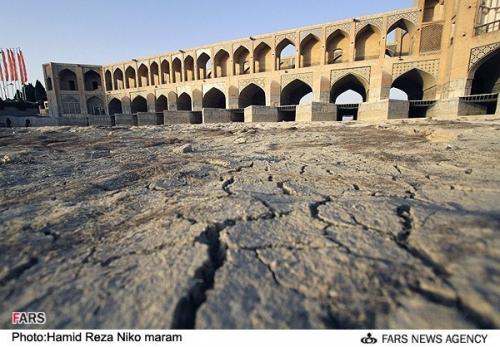 خشکسالی استان اصفهان در چهل سال گذشته بی سابقه بوده است