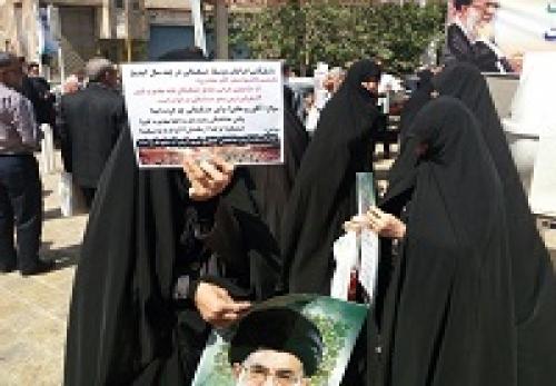 حاشیه های راهپیمایی روز جهانی قدس خشکسالی ایران ان شای الله خواهد بود
