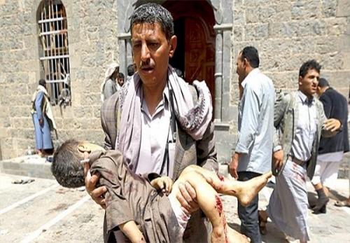 यमन पर हमला