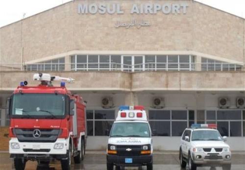 मूसिल एयरपोर्ट