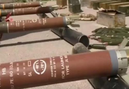 आतंकवादियों के हथियार