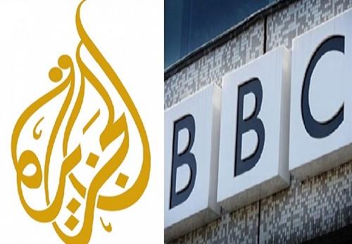 बीबीसी और दाइश
