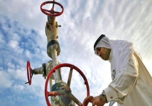 सऊदी अरब का तेल