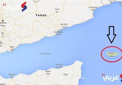 تلاش امارات برای سیطره بر جزیره استراتژیک «سقطری» در جنوب یمن