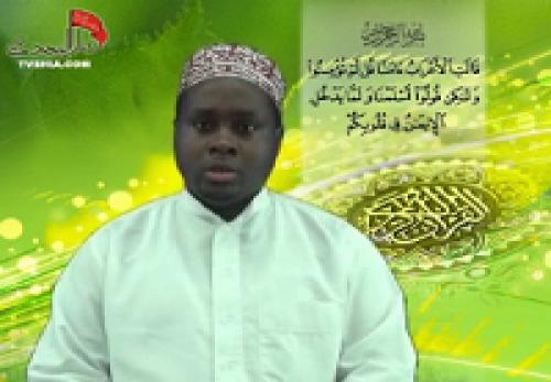 Dini, Imani, Uislam, Uimam, amani, haki, batili, Qur'an, Mtume, Imam, Uongofu,