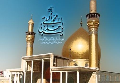 Imam hadi, mohammad taki, samera, ইমাম তাকি, ইমাম হাদী, মোহাম্মাদ তাকী,