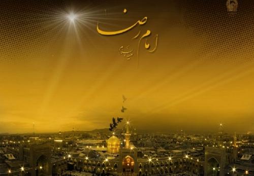 شہادت امام کی نوعیت