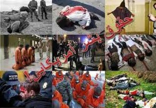 اسلامی بشری حقوق (5)