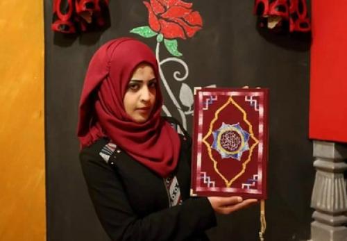 د فلسطینی نجلۍ د لاسلیک قرآن انځور