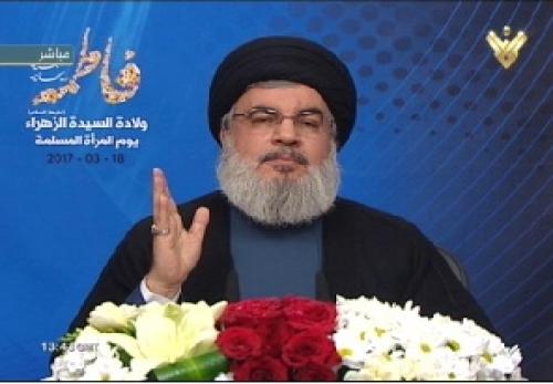 Hezbollah, Resistance Axis, Nasrallah, ESCWA, ISIL, Al-Nusra