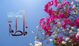 SAYYIDAT FATIMA (S.A) NDANI YA SAHIH BUKHARI NA MUSLIM Sehemu ya 3