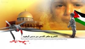 Les Droits d'un musulman vis-à-vis de son frère musulman