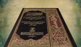सही बुख़ारी और मुस्लिम में हज़रत फ़ातेमा ज़हरा के मसाएब