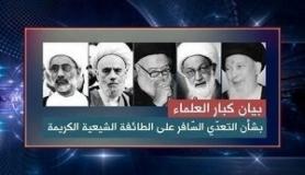Bahreyn rejimi din alimlerini tutuklamaya devam ediyor