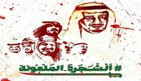 मुहम्मद बिन अब्द अल वहाब  का असली चेहरा इतिहास की दृष्टि से