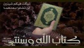 मुसलमान किसे कहा जाता है?