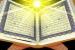 ফকিহর কতৃত্ব সম্পর্কিত আলোচনা