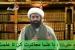 جلسه دوهم بررسی کتابهای ضد شیعی / جلسه دوم بررسی کتاب زنده ها مرده اند / بررسی شبهه یدعون من دون الله