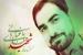 خاطرات شهدا مدافع حرم /مستند ملازمان حرم / شهید هادی باغبانی