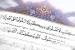 La divinité de l'imam Ali (pslf), d'après le langage des goualâtes (II)