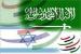 Tawi la Uyahudi nyuma ya pazia la Wana wa Saudia.