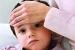 دستورات درمان تب در طب اسلامی