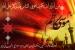 باب الحوائج امام موسی کاظم (ع)