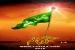 اربعین امام حسین علیہ السلام پر مبنی Android Mobile App