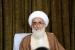Ayatollah, British Shiism, England, southern province, Sistan, Baluchistan, arrogant powers