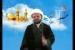 د امام حسین علیه سلام خپل ګران ورور محمدبن حنفیه تا وصیت