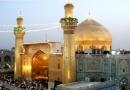 Imam ali, hazrat ali, ummul banin, হজরত আলী, ইমাম আলী, উম্মুল বানিন, নাহজুল বালাগা, হামদ, নাত , গজল,